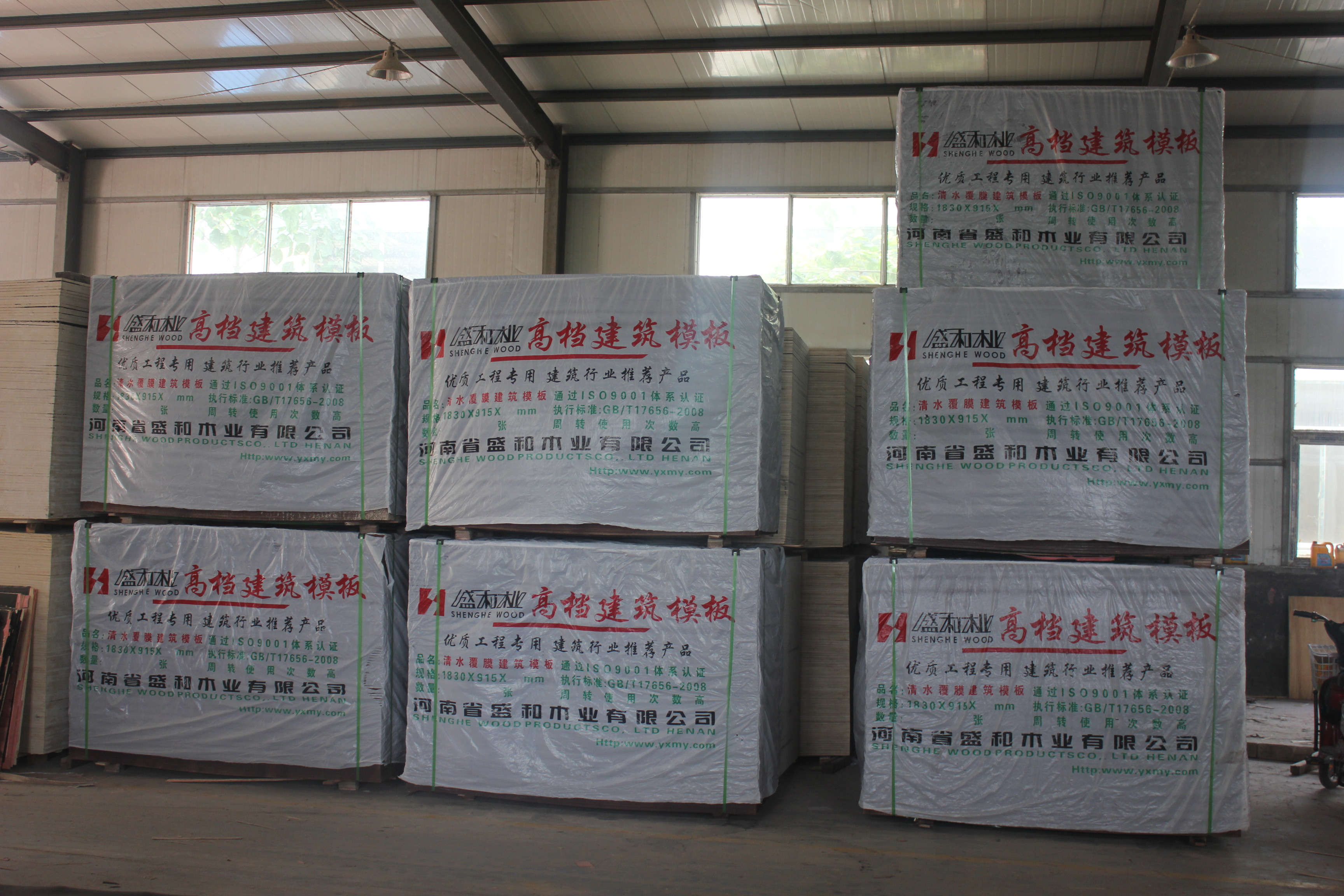 Henan construction template price